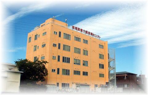 オリオンクリニック血液浄化センター[和歌山市]   透析部門